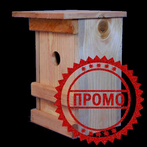 Отваряема къща за птички